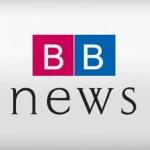 Bengaluru News